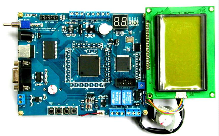 dsp2407开发板 fpga开发板